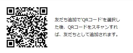 f:id:rse3:20170318132554p:plain