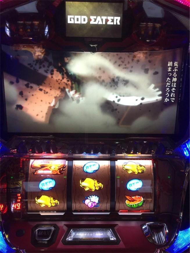 f:id:ryo436:20170616032805j:image