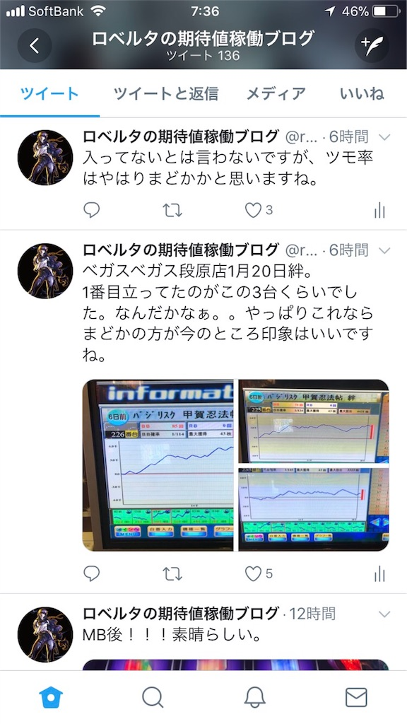 f:id:ryo436:20180204073824j:image
