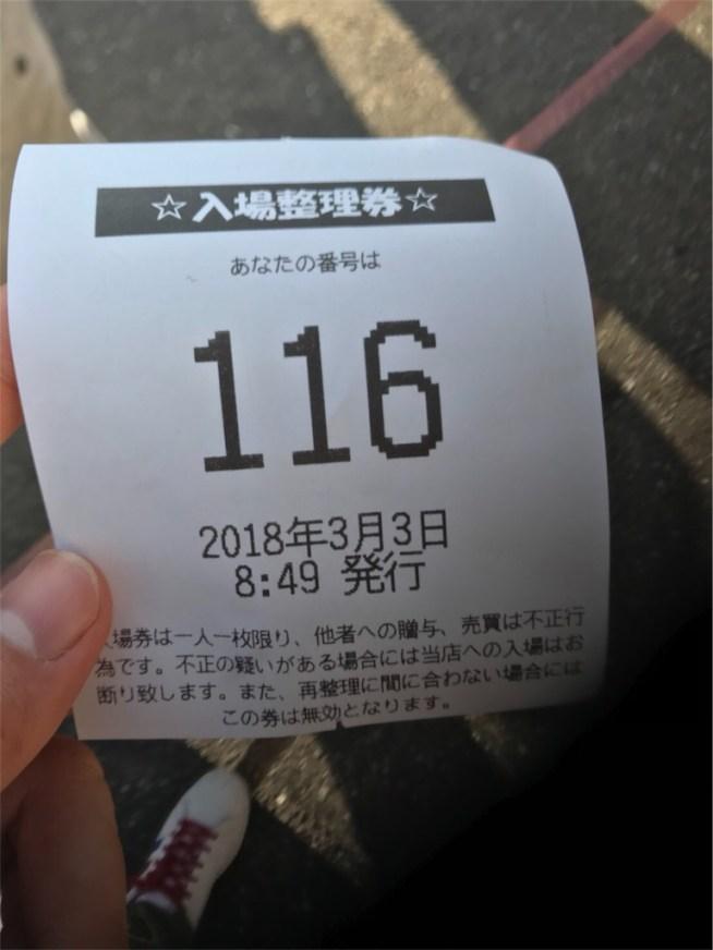 f:id:ryo436:20180304230620j:image