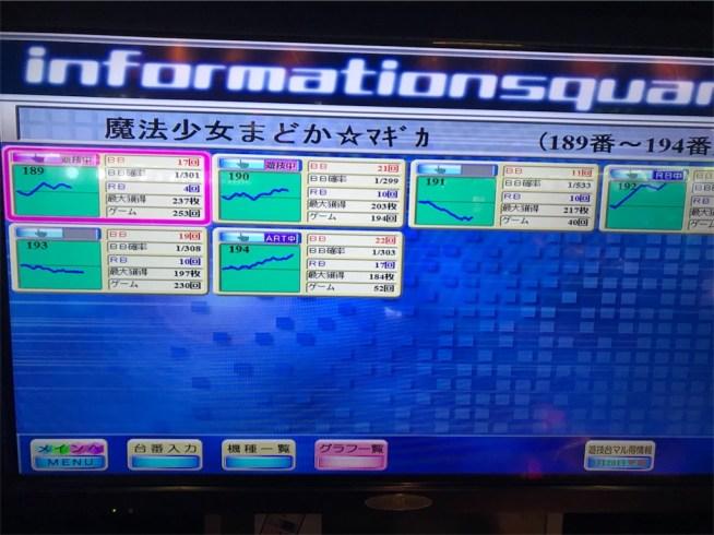f:id:ryo436:20180321065551j:image