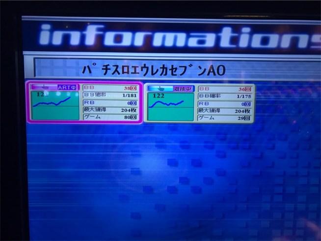 f:id:ryo436:20180321070740j:image