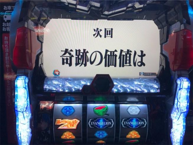 f:id:ryo436:20180411054128j:image