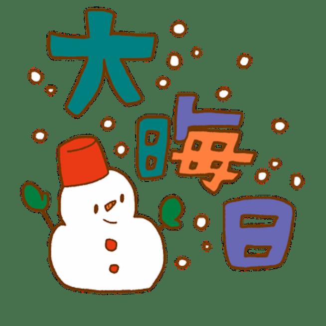 f:id:ryo436:20181231025755p:image