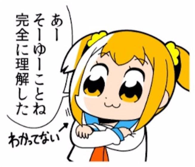 f:id:ryo436:20190104005907j:image