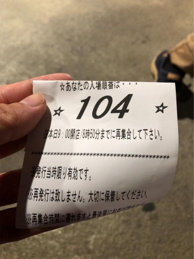 f:id:ryo436:20190506103310j:image
