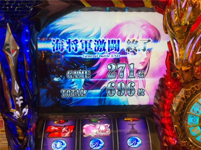 f:id:ryo436:20190525011302j:image