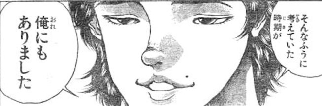 f:id:ryo436:20190623030428j:image