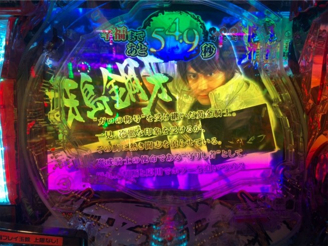 f:id:ryo436:20190711225149j:image