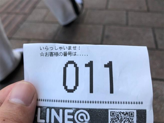 f:id:ryo436:20190801182702j:image
