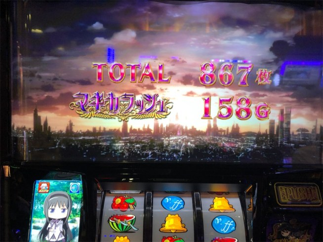 f:id:ryo436:20190916010859j:image