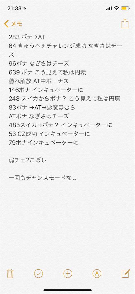 f:id:ryo436:20190916213336p:image