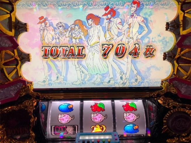 f:id:ryo436:20191209065809j:image