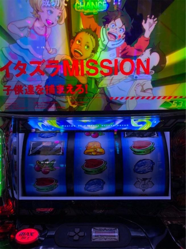 f:id:ryo436:20191226025646j:image