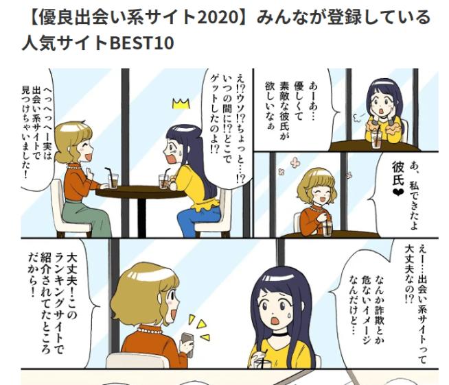 f:id:ryo436:20200110231136p:plain