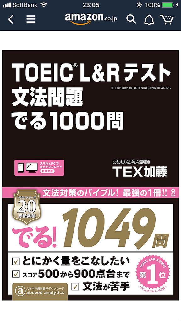 f:id:ryokishinjo:20181123230538p:image