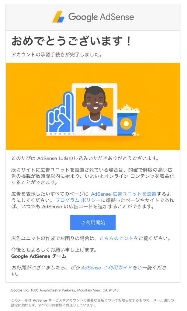 f:id:saekichi:20170303132752p:plain