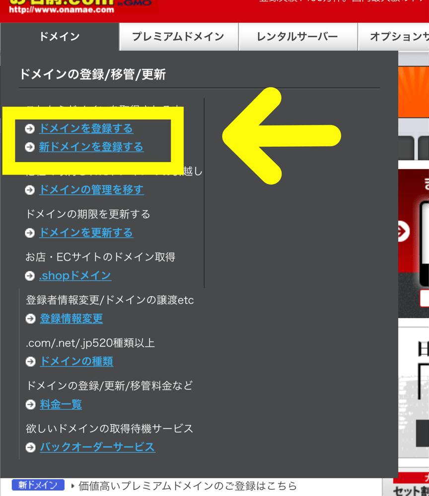 f:id:saekichi:20170323154028p:plain