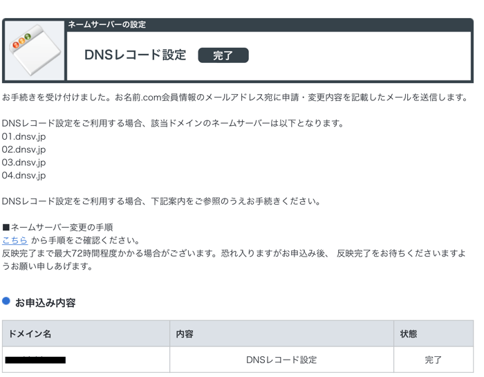 f:id:saekichi:20170325101553p:plain