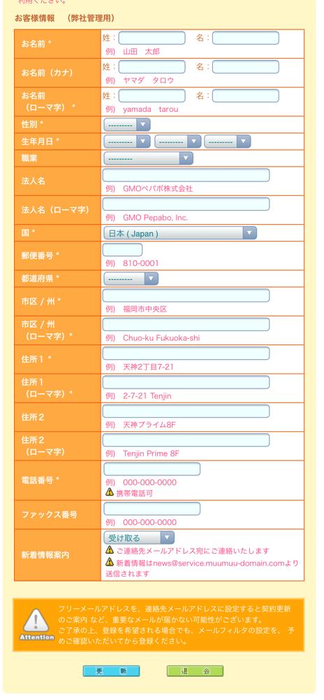 f:id:saekichi:20170509134505p:plain