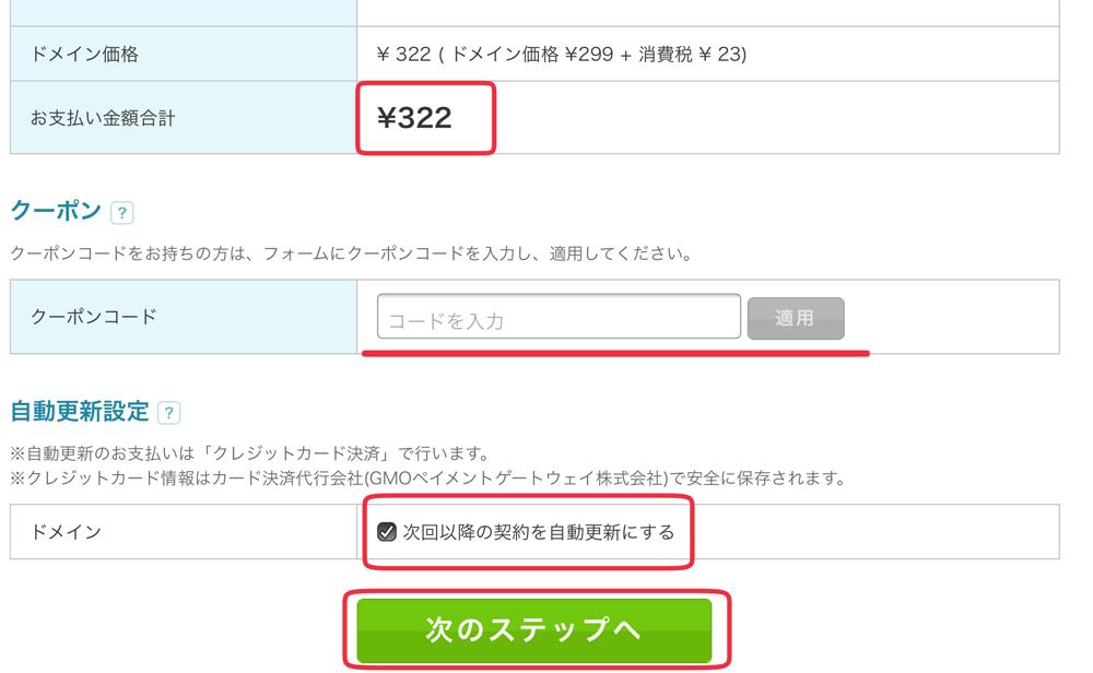 f:id:saekichi:20170509141114p:plain