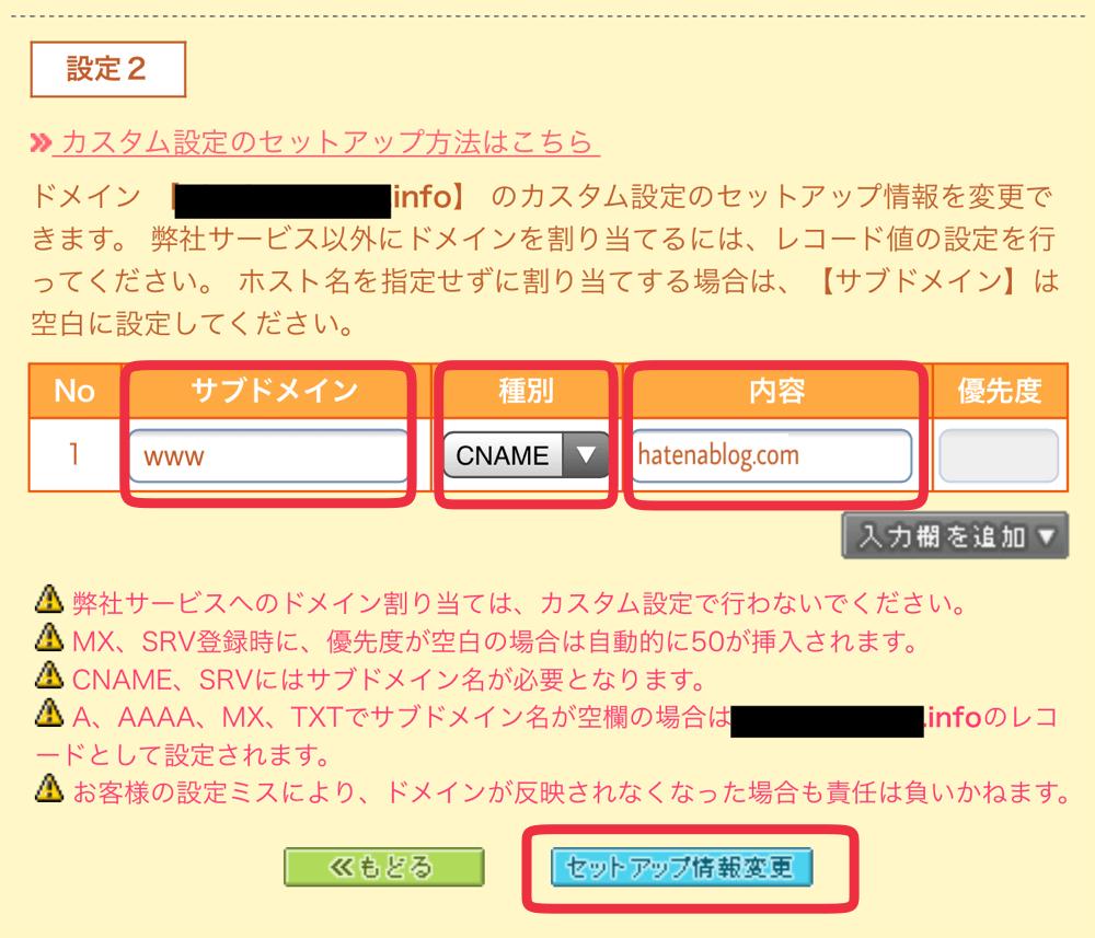 f:id:saekichi:20170509155321p:plain