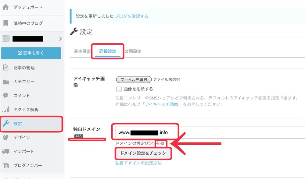 f:id:saekichi:20170509160111p:plain