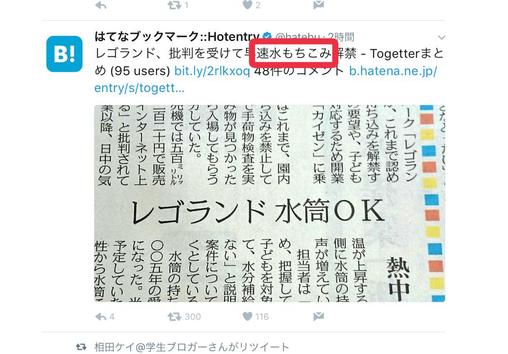 f:id:saekichi:20170519234333p:plain