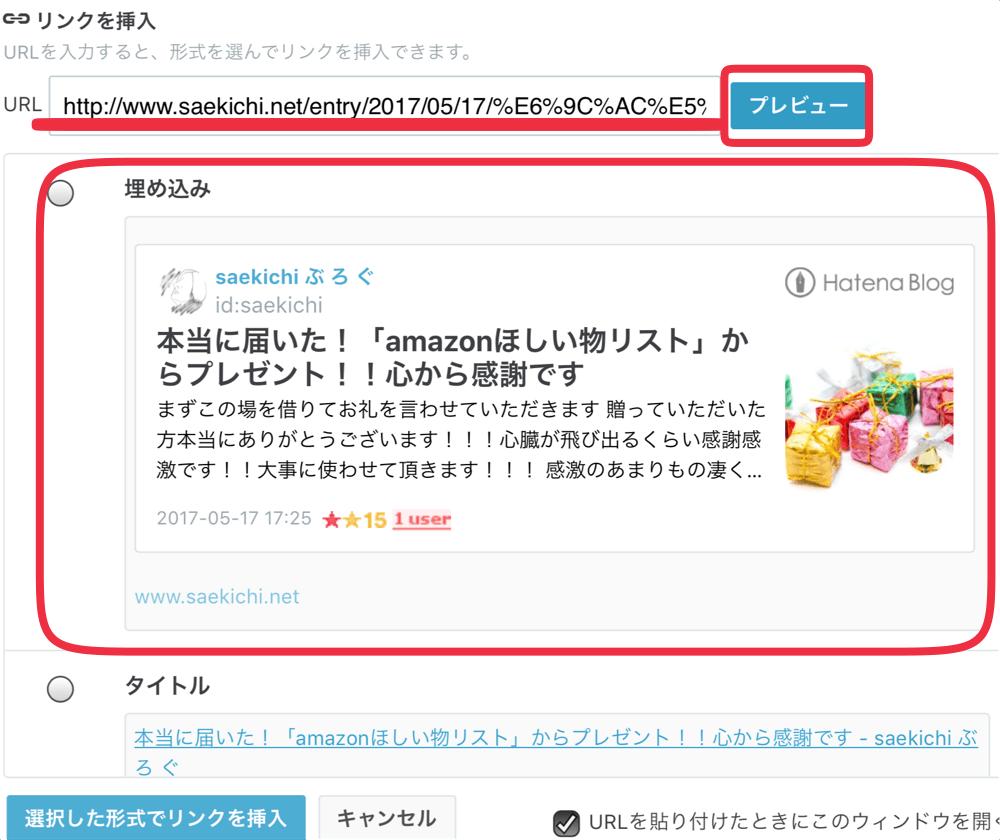 f:id:saekichi:20170521235555p:plain