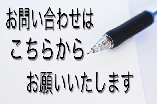 f:id:saekichi:20170529190153j:plain