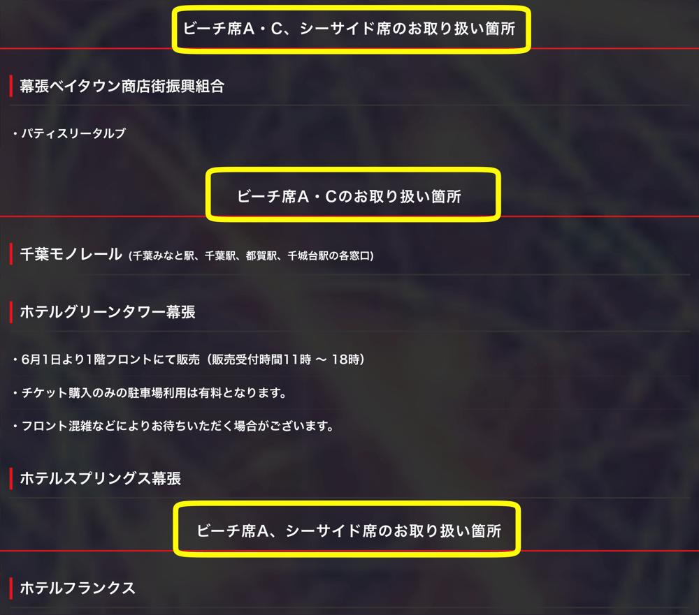 f:id:saekichi:20170701014753p:plain