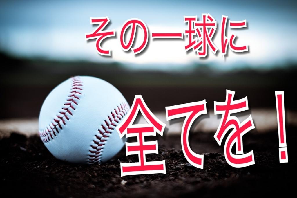 f:id:saekichi:20170711122937j:plain
