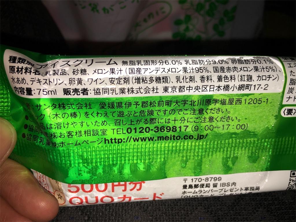 f:id:saekichi:20170727170029j:image