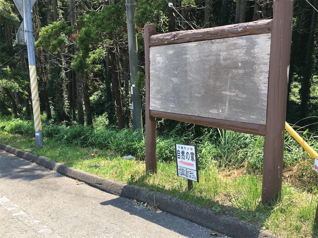 f:id:saekichi:20170730163918j:image