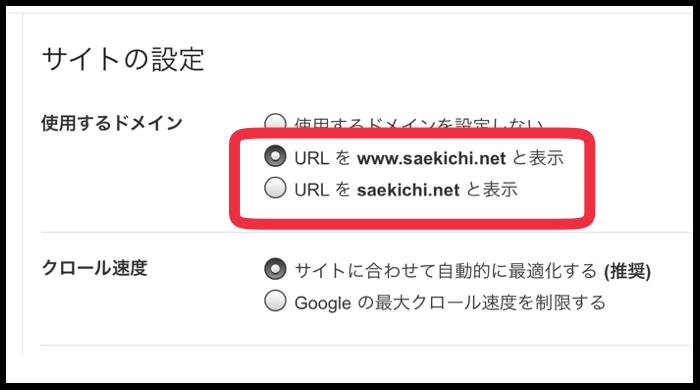f:id:saekichi:20170906183633p:plain