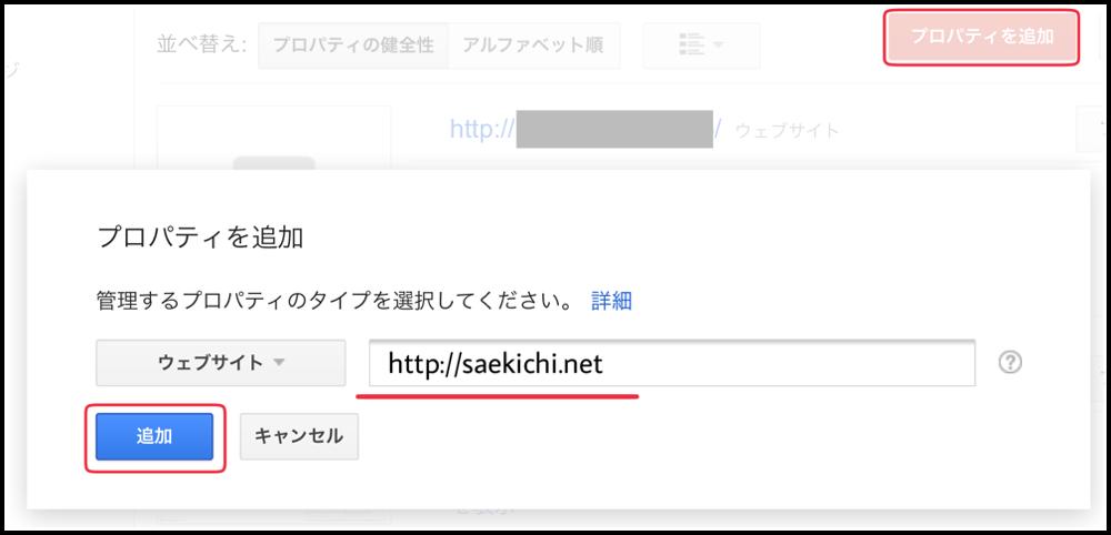 f:id:saekichi:20170906183710p:plain