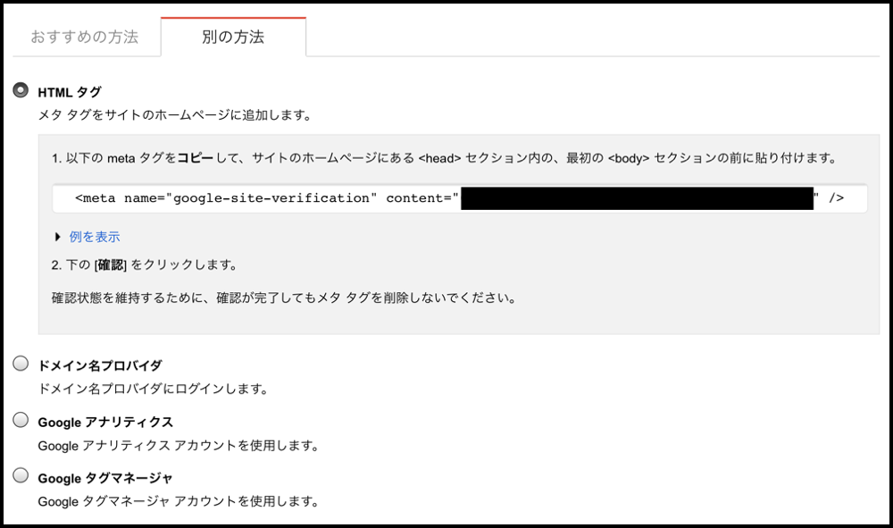 f:id:saekichi:20170906183848p:plain