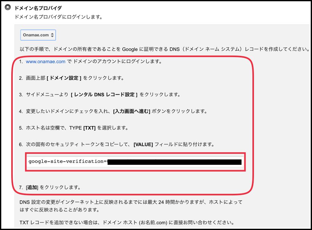f:id:saekichi:20170906184135p:plain