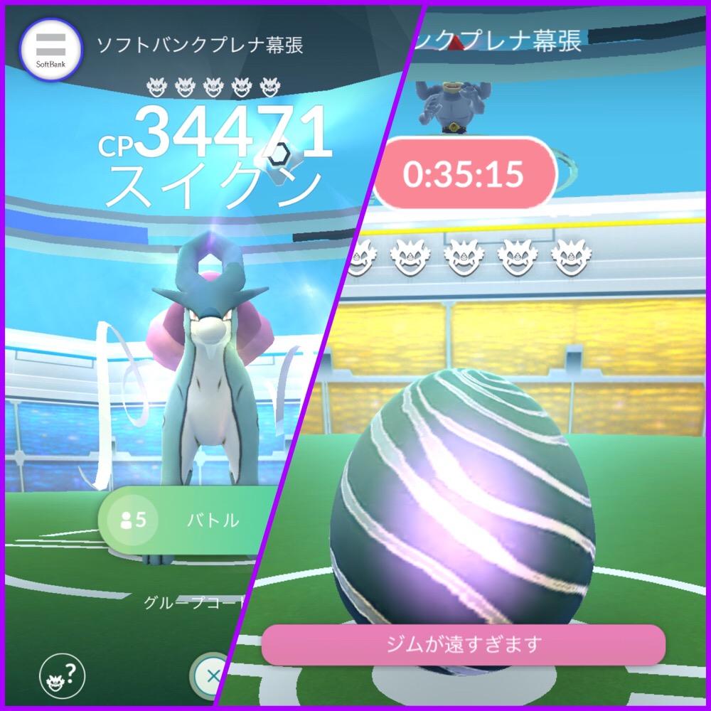 f:id:saekichi:20170908130858j:plain