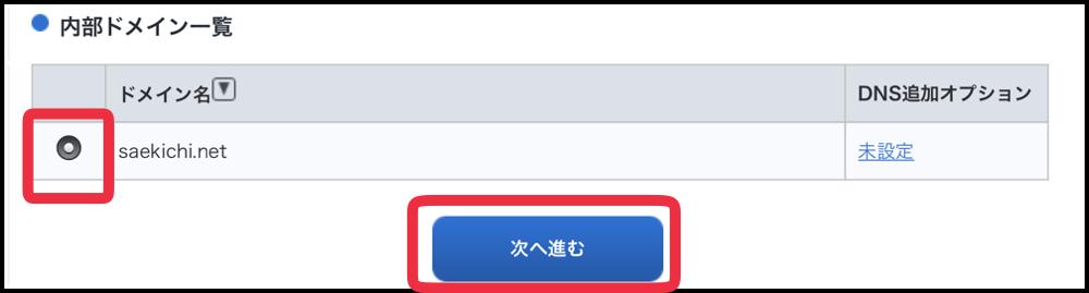 f:id:saekichi:20170911114723p:plain