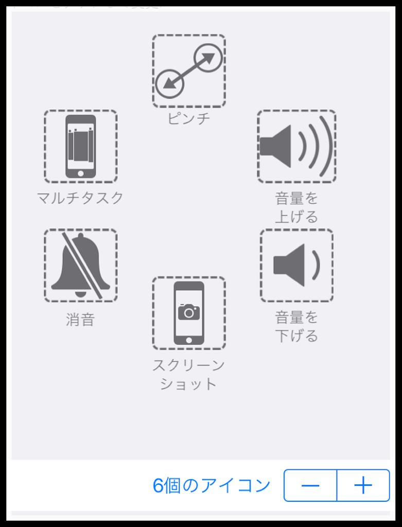 f:id:saekichi:20171015152743p:image