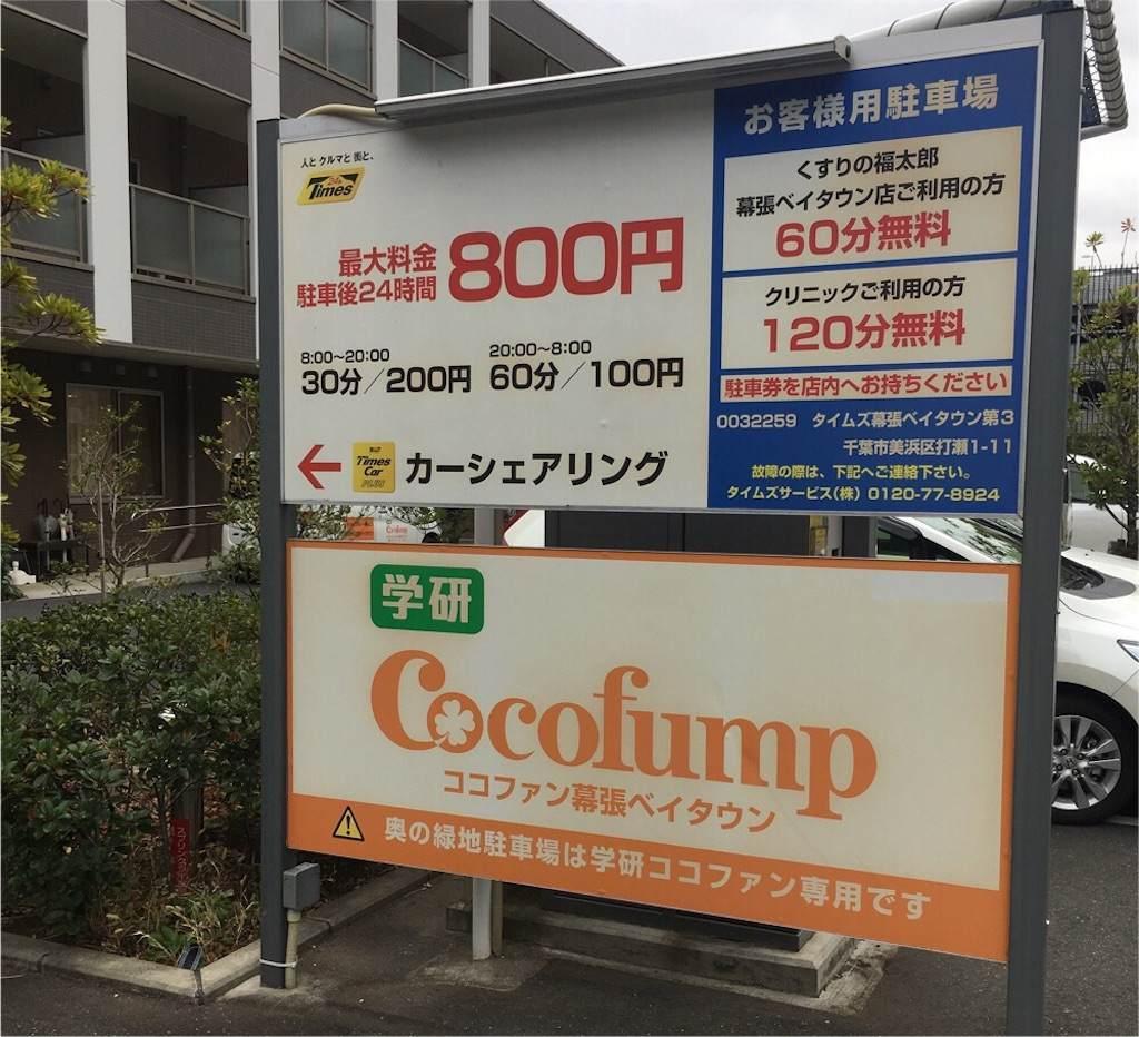 f:id:saekichi:20171208185353j:image