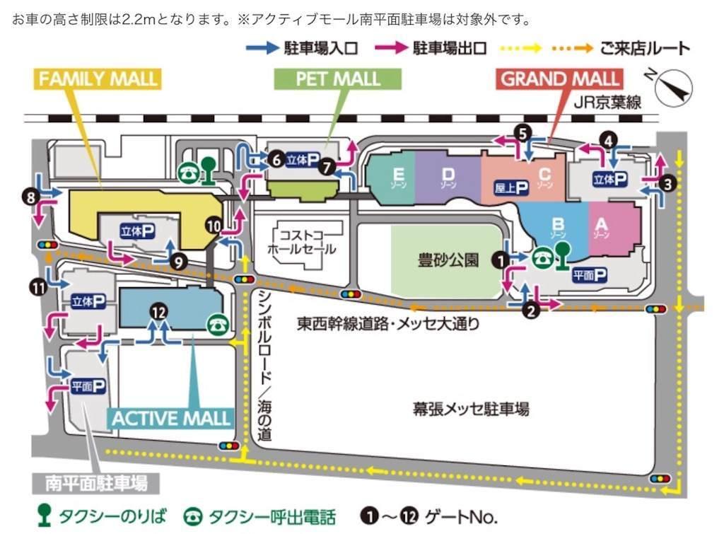 f:id:saekichi:20171213191319j:image