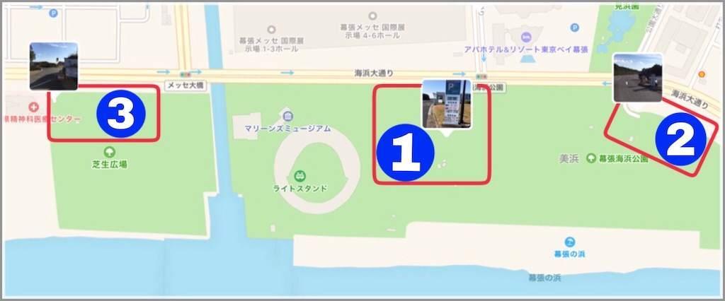 f:id:saekichi:20171222124734j:image