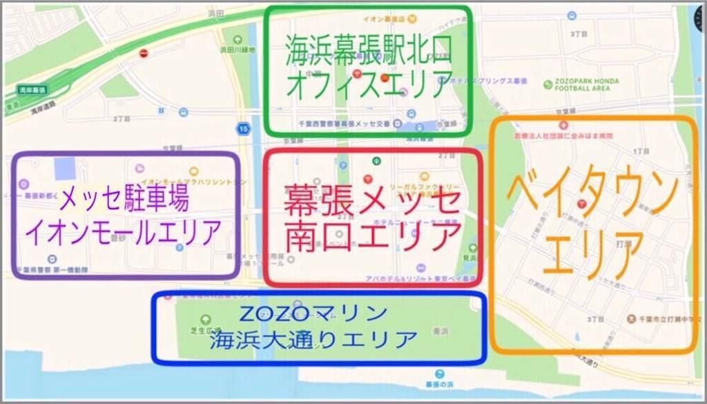 f:id:saekichi:20171228113152j:image