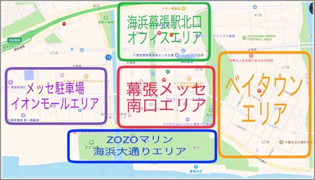 f:id:saekichi:20171228113645j:image