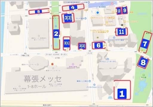 f:id:saekichi:20180110142021j:plain