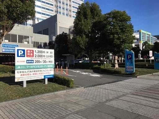 f:id:saekichi:20180110142949j:image