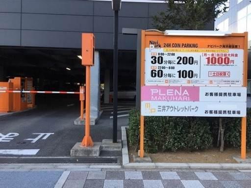 f:id:saekichi:20180110143653j:image