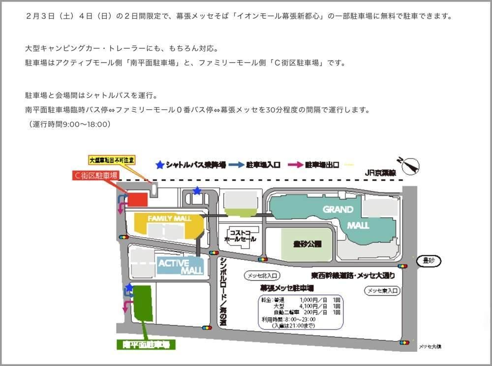 f:id:saekichi:20180131121100j:plain